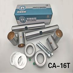 CA-16T转向节主销修理包