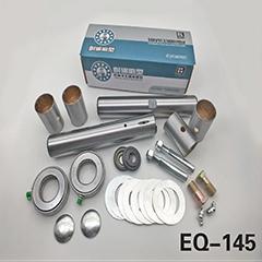 EQ-145转向节主销修理包